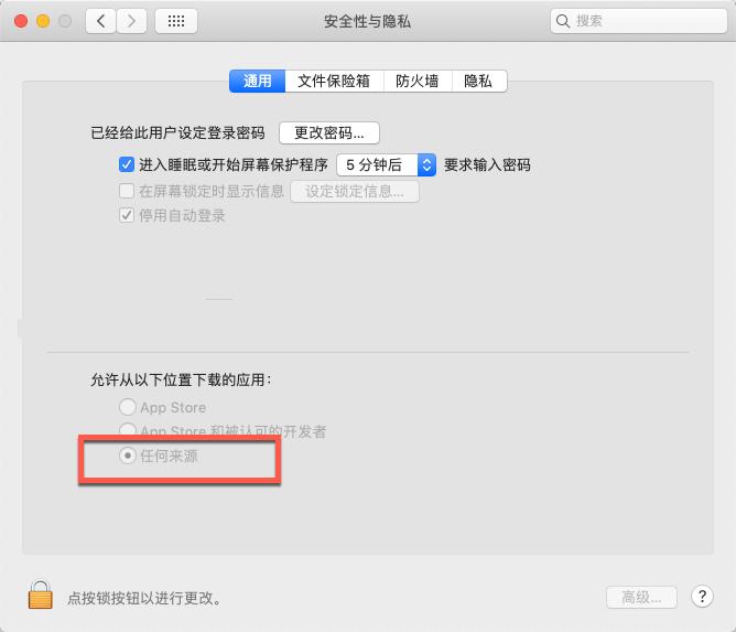 MacOS Catalina 10.15第三方软件文件提示已损坏解决办法-